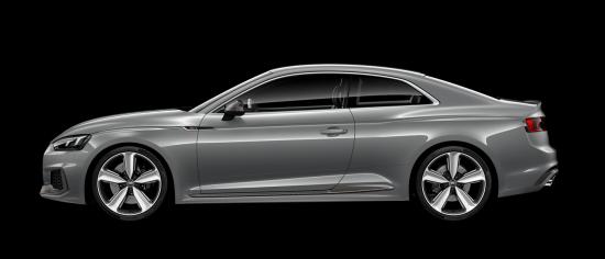 Audi RS 5 Coupé en Audi Center Zaragoza